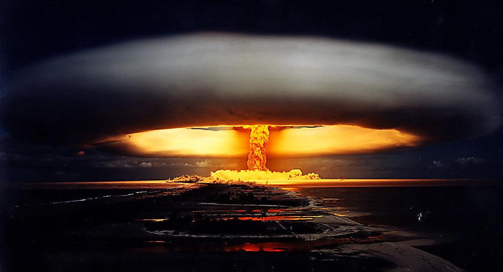 Hongo atómico