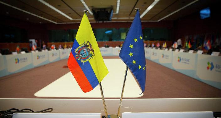 Banderas de Ecuador y la UE