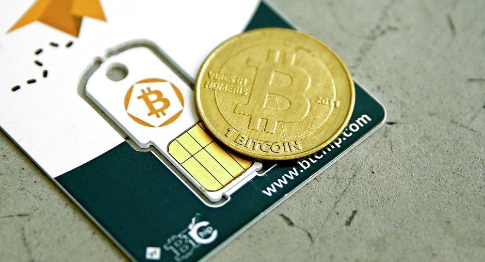 El Banco Central ruso podría legalizar el bitcoin