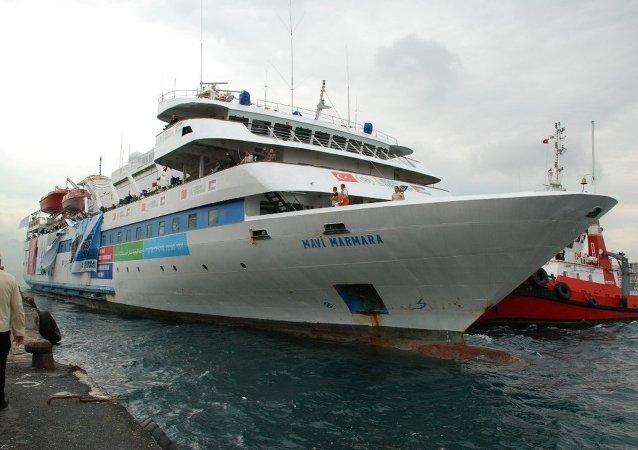 Buque Mavi Marmara saliendo del puerto de Turquía, 2010
