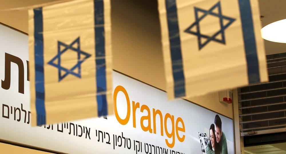 Compañía de telefonía móvil Orange en Israel