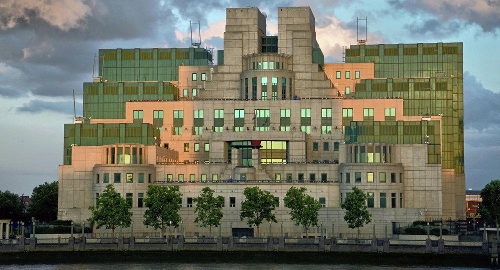 La sede del MI6 (imagen referencial)