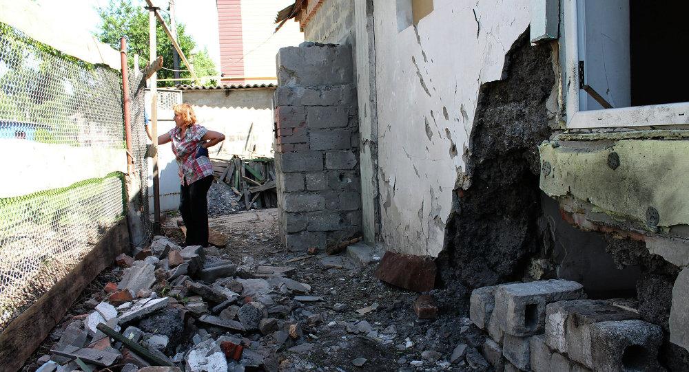 Abolición del bloqueo económico de Donetsk se abordará en Minsk
