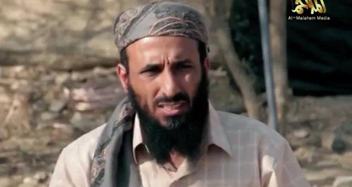 Nasir al Wuhayshi