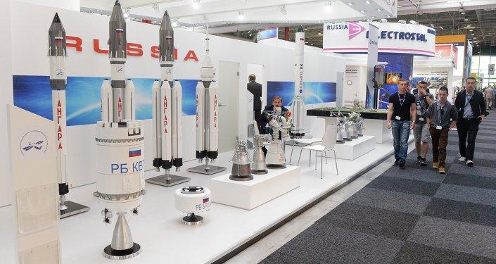 La agencia rusa Roskosmos expondrá en el Salón Internacional de Le Bourget