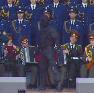 El baile de las fuerzas especiales