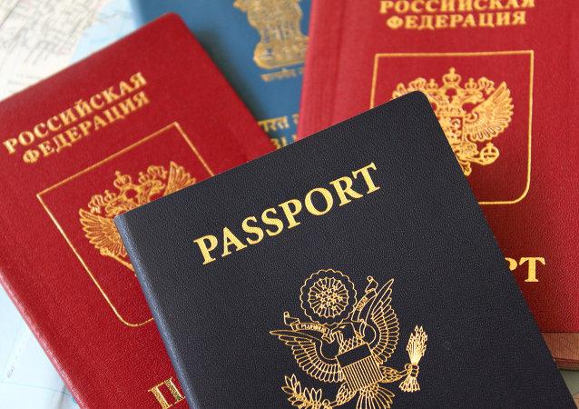 Pasaporte del ciudadano de Rusia