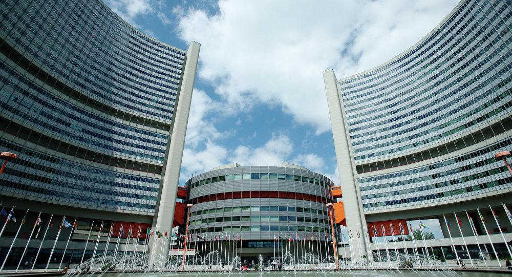 Sede del OIEA (imagen referencial)