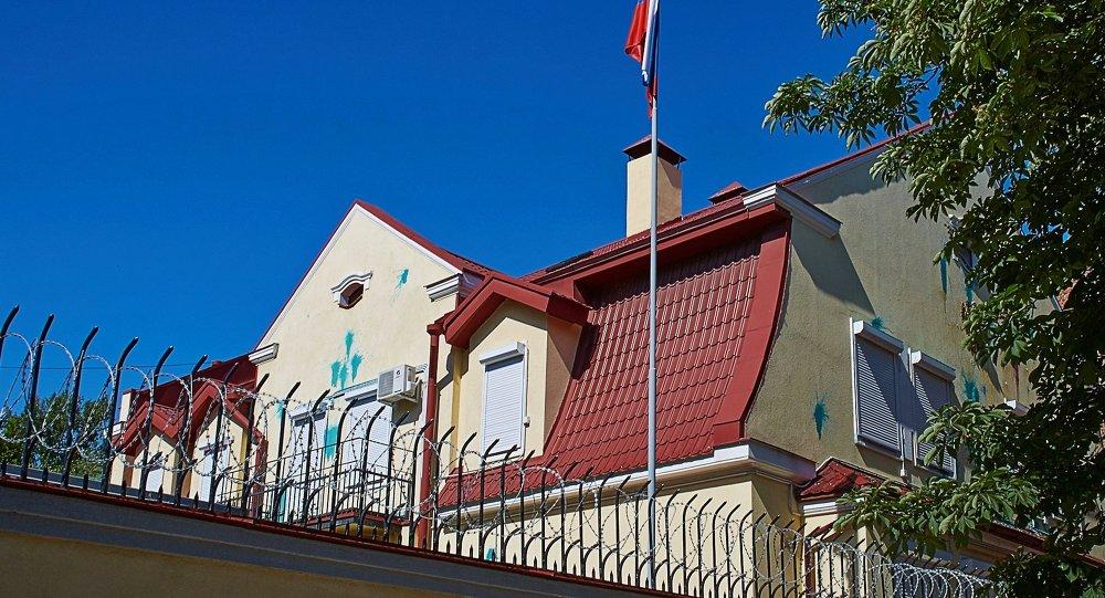 Consulado General de Rusia en Járkov