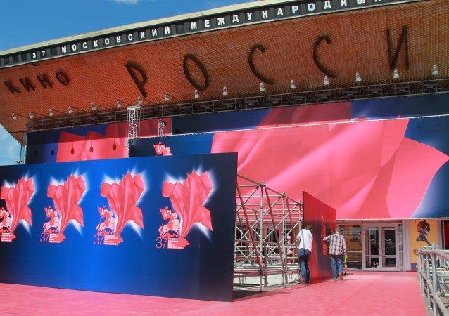 España, Chile, Argentina y Venezuela, presentes en Festival de Cine de Moscú