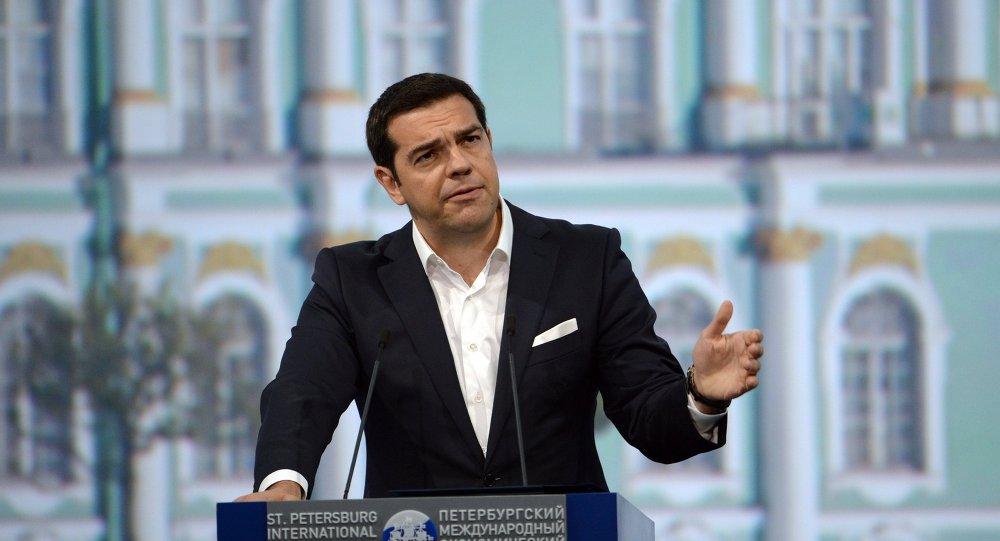 Alexis Tsipras, primer ministro de Grecia, en el foro de San Petersburgo