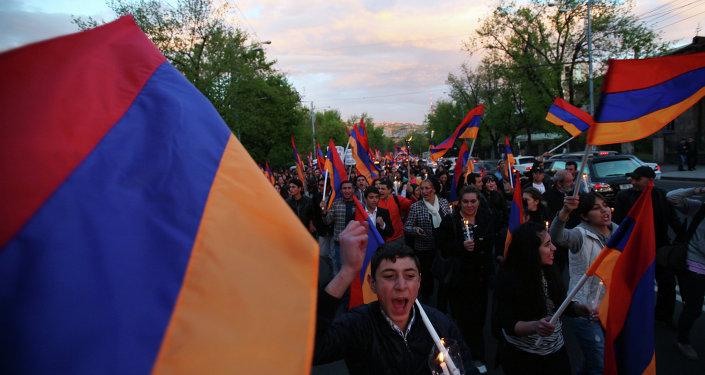 Manifestación durante el Día de la memoria de las víctimas del genocidio de los armenios