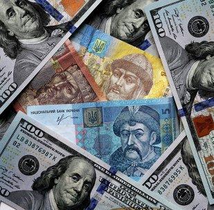 Billetes de EEUU y Ucrania