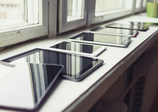 Varios iPad