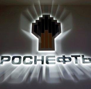 Logo de la companía rusa Rosneft