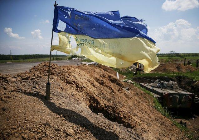El Ejército ucraniano acusa a las milicias de bombardear Maryinka