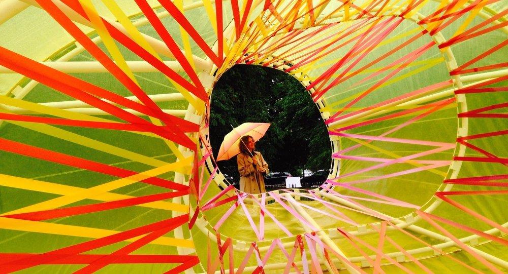 Galería Serpentine en los jardines Kensington de Londres