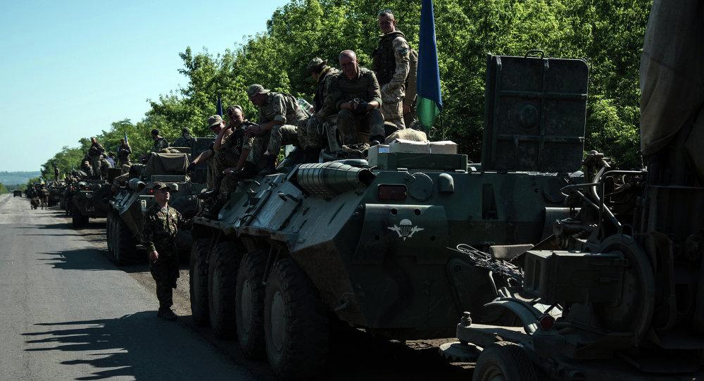 Ejército ucraniano en Donbás (archivo)
