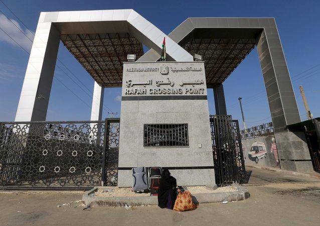 Puesto fronterizo de Rafah