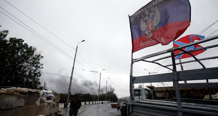 Reunión cuatripartita sobre Donbás pide respetar todos los puntos de Minsk