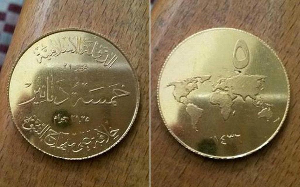 La moneda de Daesh, el dinar