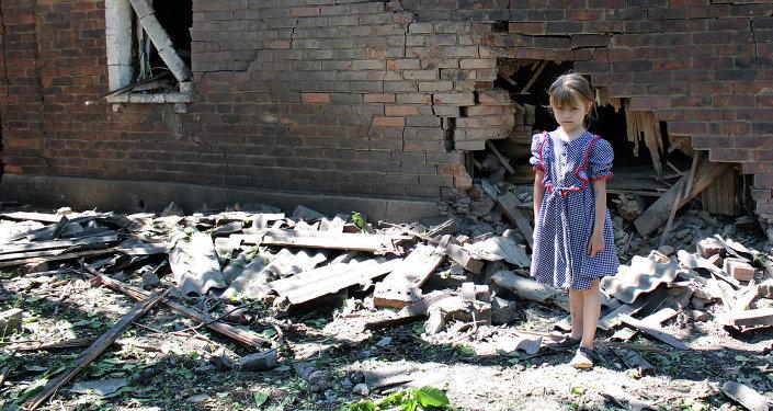 Consecuencias del bombardeo en la región de Donetsk, Ucrania