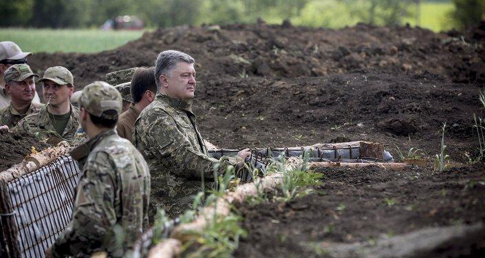 Petró Poroshenko, presidente de Ucrania, en la región de Donetsk