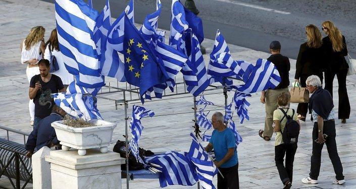 Antes de manifestación de los griegos llamando al Gobierno a alcanzar un acuerdo con sus acreedores internacionales