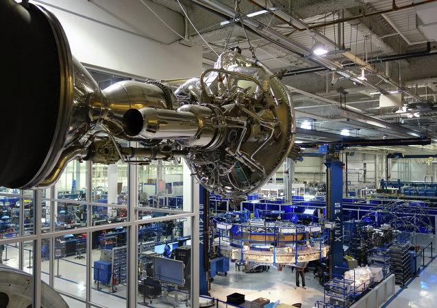 Empresa aeroespacial estadounidense SpaceX