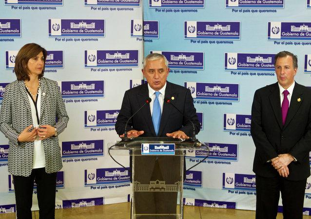 XV Cumbre del Mecanismo de Diálogo y Concertación de Tuxtla en la ciudad de Antigua