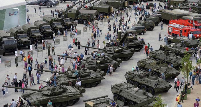Foro técnico-militar Army 2015