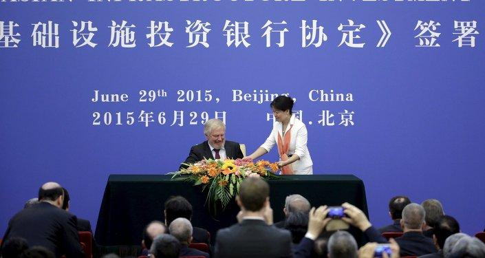 Rusia es el tercer mayor accionista del banco asiático que apadrina China