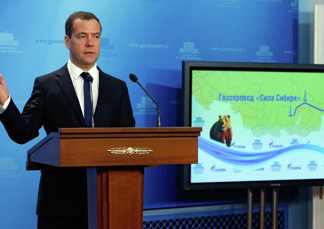 Dmitri Medvédev, primer ministro de Rusia, durante la ceremonia del inicio de la construcción del tramo chino del gasoducto Fuerza de Siberia, el 29 de junio, 2015