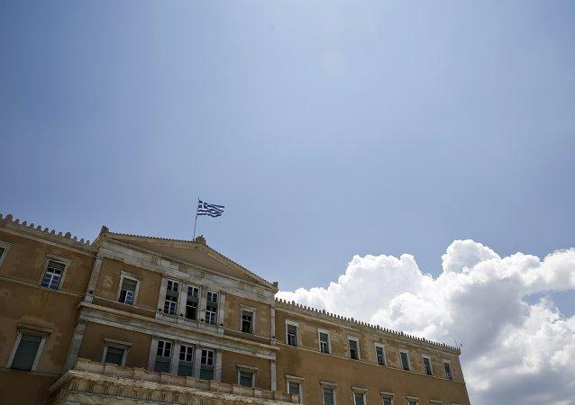 Parlamento de Grecia en Atenas