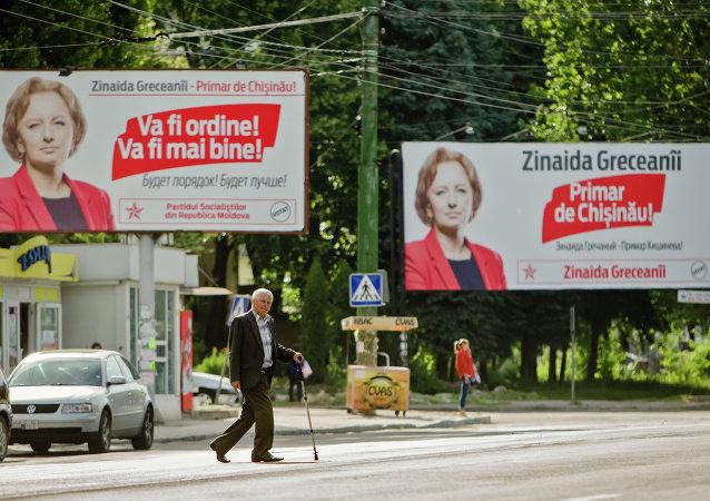 Carteles de Zinaida Greceanai, del Partido de los Socialistas de la República de Moldavia (prorruso)