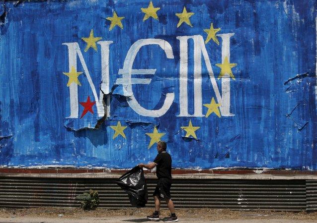Сrisis de la deuda en Grecia