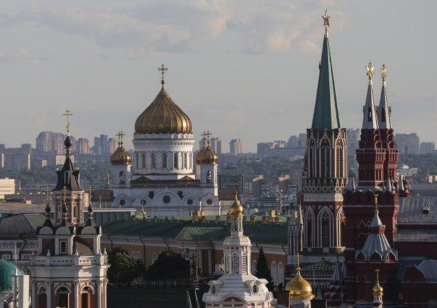 Una vista del centro de Moscú