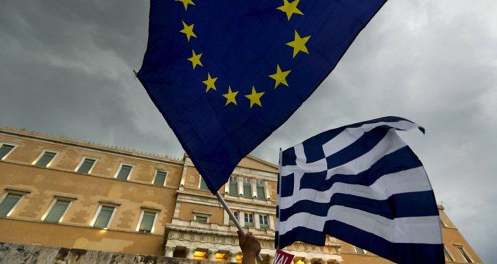 Eurozona anunciará su decisión sobre Grecia la mañana del lunes, indicó fuente