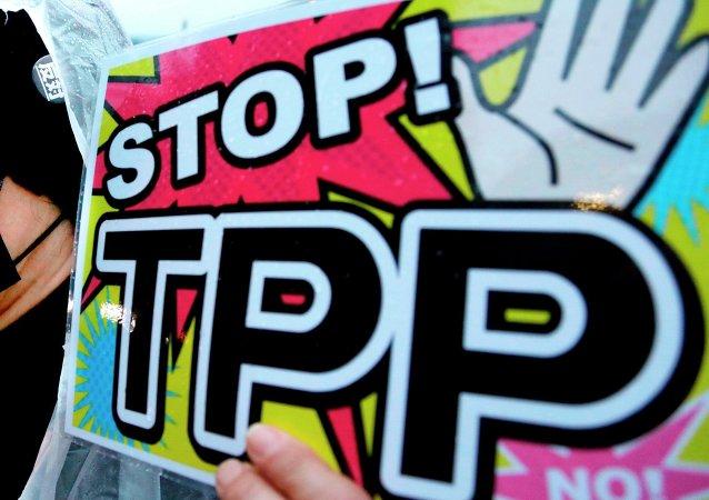 Peligrosidad de TPP
