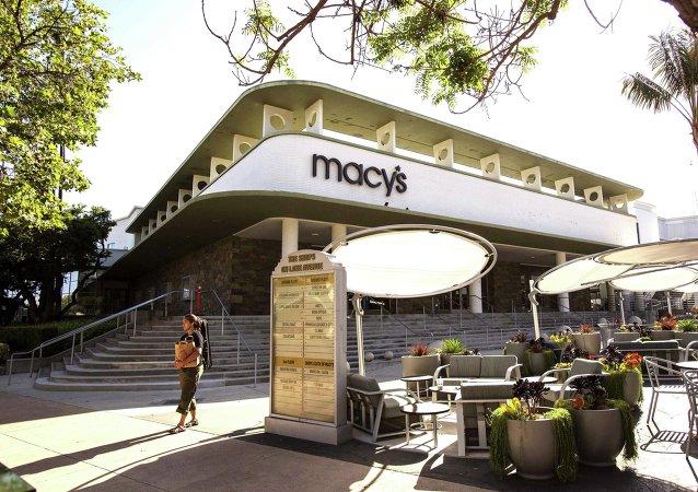 Macy's se suma al boicot contra Donald Trump