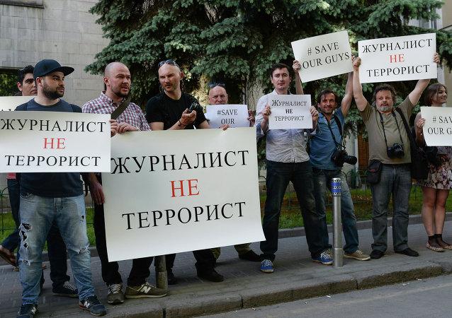 Acciones en apoyo de los periodistas rusos detenidos en Ucrania (Archivo)