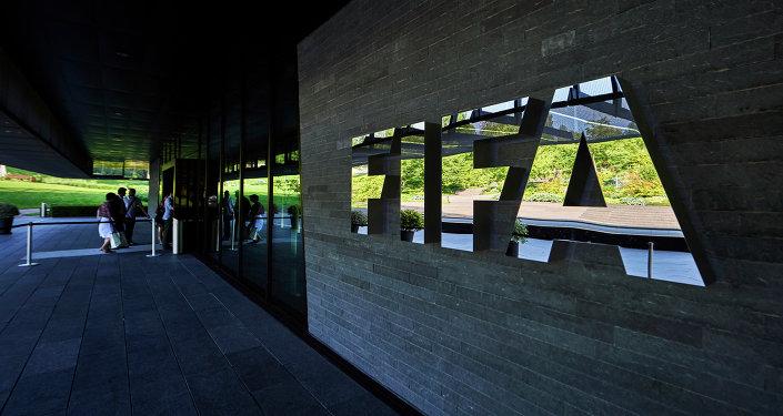 Justicia de EEUU pide extradición dirigentes de FIFA detenidos en Suiza