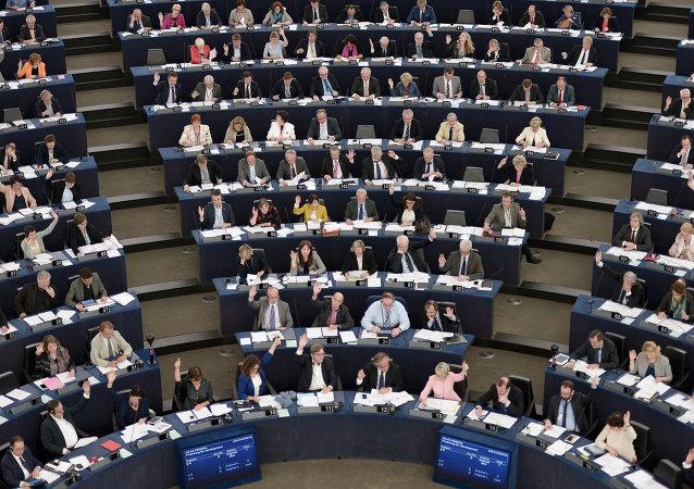 Parlamento Europeo (archivo)