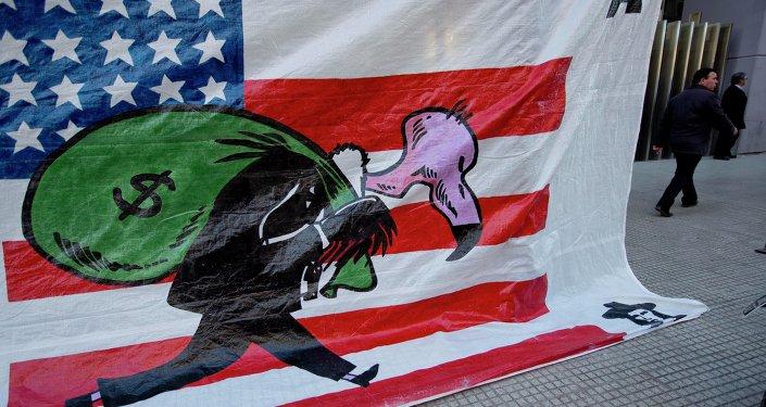 La bandera de EEUU simbolizando fondo buitre
