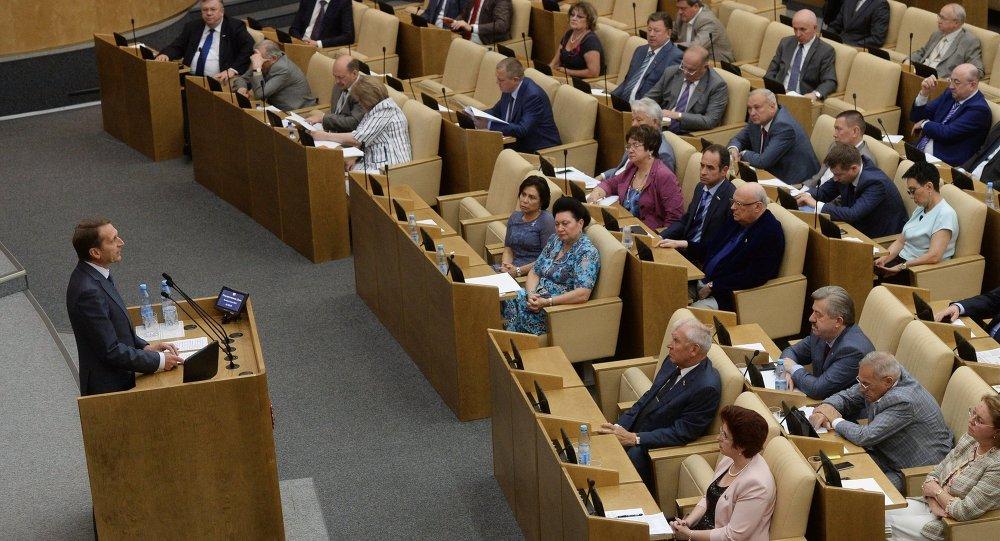 Reunión de la Duma de Estado