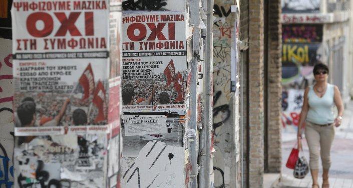 Carteles de la campaña del referéndum en Atenas