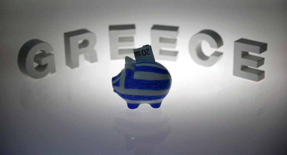 Hucha en los colores de la bandera griega