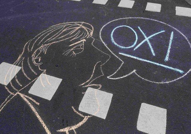 Berlín no ve condiciones para nuevo plan de ayuda a Grecia