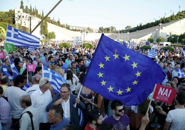 Pro-Euro mitin en Atenas, Grecia, el 3 de julio, 2015