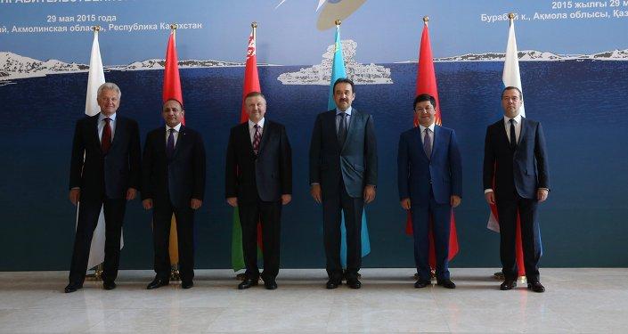 Reunión de los jefes de los gobiernos de UEEA en Kazajstán, el 29 de mayo, 2015